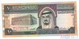 10 риал, 1983 г., Саудовская Аравия