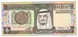 1 риал, 1984 г., Саудовская Аравия