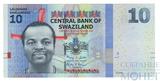 10 эмалангене, 2010 г., Свазиленд