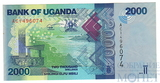 2000 шиллингов, 2010 г., Уганда
