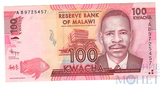 100 квача, 2012 г., Малави