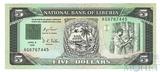 5 долларов, 1991 г., Либерия