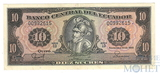 10 сукре, 1988 г., Эквадор