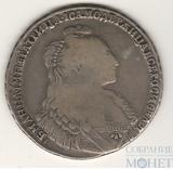 1 рубль, серебро, 1735 г.
