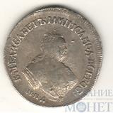 полуполтинник, серебро, 1752 г., ММД IW