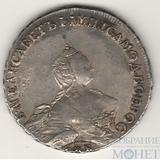 """1 рубль, серебро, 1756 г., СПБ IM,""""портрет Скотта"""""""