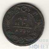 деньга, 1730 г., перечекан из 1 копейки Петра I
