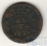 Деньга, 1731 г., перечекан из 1 копейки Петра I