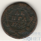 деньга, 1754 г.