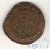 Деньга 1769 г., ЕМ