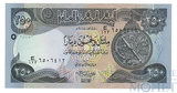 250 динар, Ирак