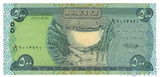 500 динар, Ирак