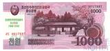 1000 вон, 2018г., Северная Корея