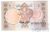 1 рупия, 1982-83 гг.., Пакистан