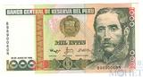 1000 инти, 1986-88 гг.., Перу