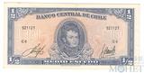 1/2 эскудо, 1962-75 гг.., Чили