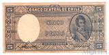 5 песо, 1958 г., Чили