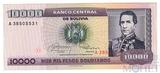 10 000 песо, 1984 г., Боливия