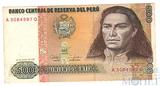 500 инти, 1987 г., Перу