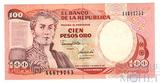 100 песо, 1991 г., Колумбия