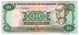 10 кордоба, 1985-88 гг.., Никарагуа