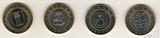 2 лита, 2012 г., Литва, 4 монеты