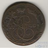 5 копеек 1788 г., КМ, Биткин - R
