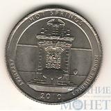"""25 центов США, 2010 г., """"Национальный парк Хот-Спрингс"""" P"""