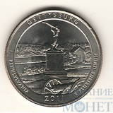 """25 центов США, 2011 г., """"Национальный парк Геттисберг"""" P"""