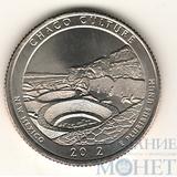 """25 центов США, 2012 г., """"Национальный исторический парк Чако"""" P"""