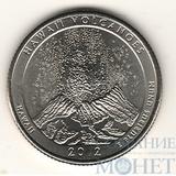 """25 центов США, 2012 г., """"Национальный парк Хавайи-Волкейнос"""" D"""
