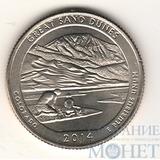 """25 центов США, 2014 г., """"Национальный парк Грейт-Санд-Дьюнс""""  D"""