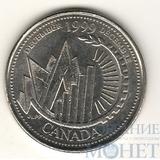 "25 центов, 1999 г., Канада,""Декабрь"""