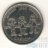 """25 центов, 1999 г., Канада,""""Сентябрь"""""""