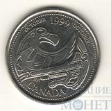 """25 центов, 1999 г., Канада,""""Октябрь"""""""
