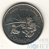 """25 центов, 2000 г., Канада,""""Мудрость"""""""
