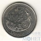"""25 центов, 2000 г., Канада,""""Достижение"""""""