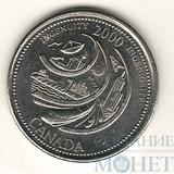 """25 центов, 2000 г., Канада,""""Изобретательность"""""""
