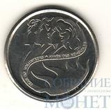 """10 центов, 2001 г., Канада,""""Год волонтёров"""""""