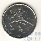"""25 центов, 2008 г., Канада,""""Фигурное катание"""""""