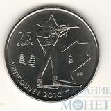 "25 центов, 2007 г., Канада,""Биатлон"""