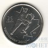 """25 центов, 2007 г., Канада,""""Хоккей"""""""