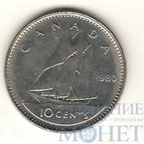 """10 центов, 1980 г., Канада,""""Парусник"""""""