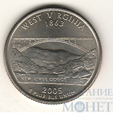 """25 центов США, 2005 г.,""""Мост через Нью-Ривер"""""""