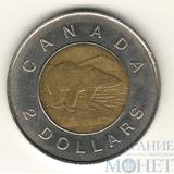 """2 доллара, 1996 г., Канада,""""Медведь"""""""