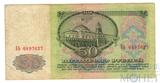 Билет государственного банка СССР 50 рублей, 1961 г., VF