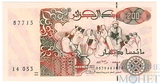 200 динар, 1992 г., Алжир