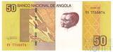 50 кванза, 2012 г., Ангола