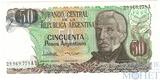 50 песо, 1983 г.. Аргентина