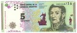 5 песо, 2015 г., Аргентина
